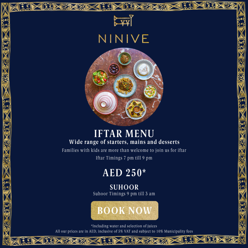 Iftar Flyer - Revised Pricing - Pop Up